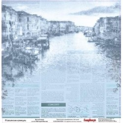 (SCB220605009)ScrapBerry's Double-sided paper Discover Italy