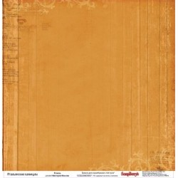 (SCB220605007)ScrapBerry's Double-sided paper Discover Italy