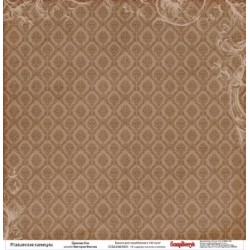 (SCB220605001)ScrapBerry's Double-sided paper Discover Italy