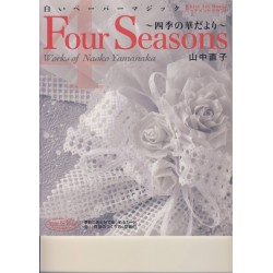 Four Seasons by Naoko Yamanaka