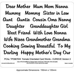 (PCA-TP3967EW)EMBOSSING Female Orientated Words CURSIVE Version 3