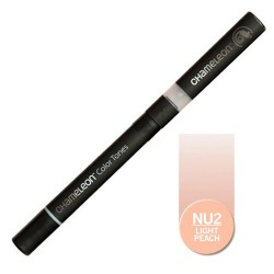 (NU2)Chameleon Pen Light Peach