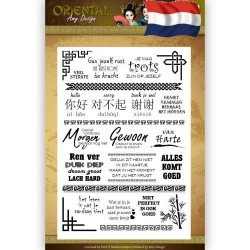 (ADCS10039)Clearstamp - Amy Design Oriental - NL