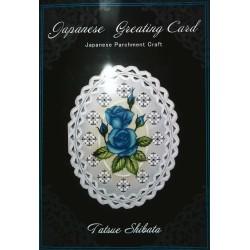 Parchment craft Japanese Greating Card Tatsue Shibata