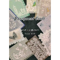 Parchment craft Pattern collection 2021 Team KYN